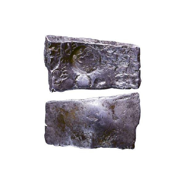 Ancient India: Shakya Janapada Archaic Punch Marked Coinage, Silver 5 Shana, 6.46gms