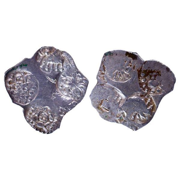 Ancient India: Vidarbha Janapada, Archaic Punch Marked Coinage, Silver ½ Karshapana, 1.69gms