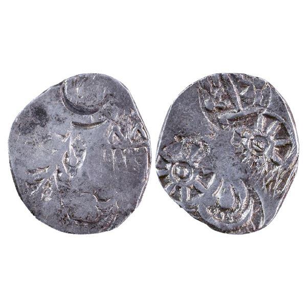 Ancient India: Vatsa Janapada, Archaic Punch Marked Coinage, Silver Karshapana, 3.38gms