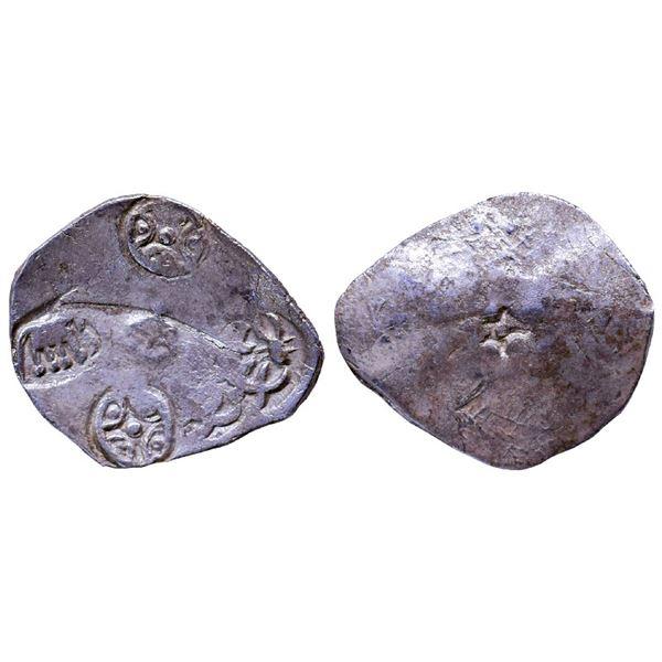 Ancient India: Vatsa Janapada, Archaic Punch Marked Coinage, Silver Karshapana, 3.35gms