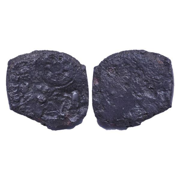 Ancient India: Vanga Janapada, Archaic Punch Marked Coinage, Silver ½ Karshapana, 1.93gms
