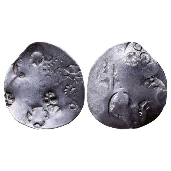 Ancient India: Magadha Janapada, Archaic Punch Marked Coinage, Silver Karshapana, 3.18gms