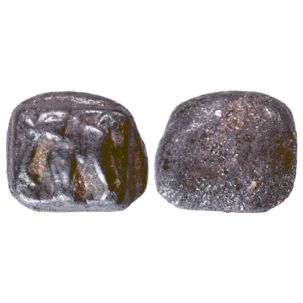 Ancient India: Pre-Mauryan Period, Pauni Area, Iron-Arsenic mixed alloyed, 5.55gms,