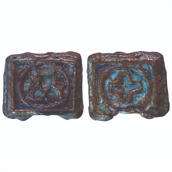Ancient India: Mauryan Period, Pauni Area, Square Cast Copper, 10.86gms