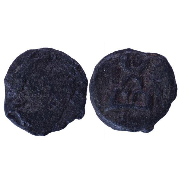 Ancient India: Mauryan Period, Vidarbha/Deccan Area, Cast Copper, 6.73gms