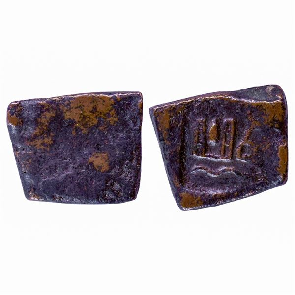 Ancient India: Post-Mauryan, Taxila Area, Uninscribed, Punch Marked type, Copper Karshapana, 8.69gms