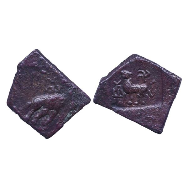 Ancient India: Post-Mauryan, Taxila Region, Uninscribed, Punch Marked type, Copper Drachma, 5.76gms