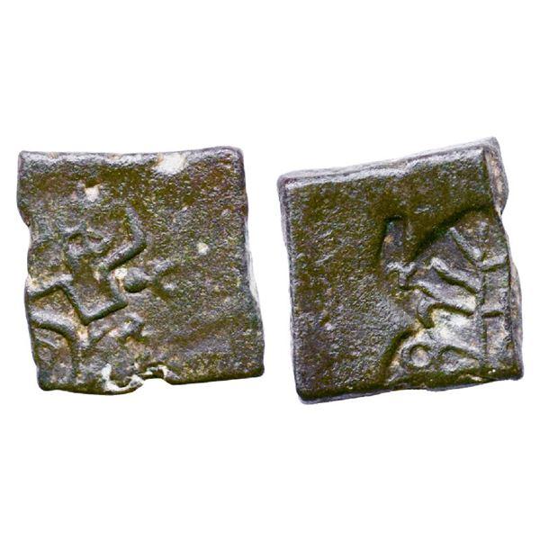 Ancient India: Post-Mauryan, City State, Athak Nagar Saasavath, Narmada Valley, Copper Unit, 4.92gms