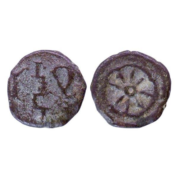Ancient India: Post-Mauryan, City State, Vidisha (c. 200 BC), Narmada Valley, Copper Unit, 1.16gms