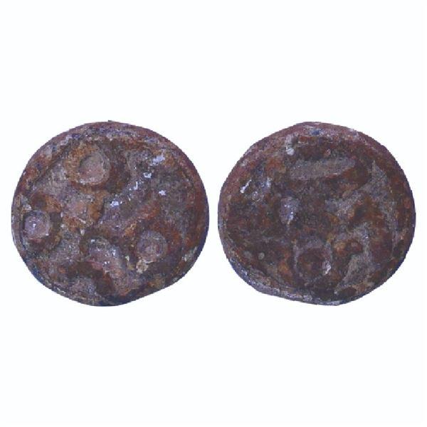 Ancient India: Pre-Satavahana, Uninscribed type, Bhokardhan Area (Aurangabad Region), Lead Unit, 1.9