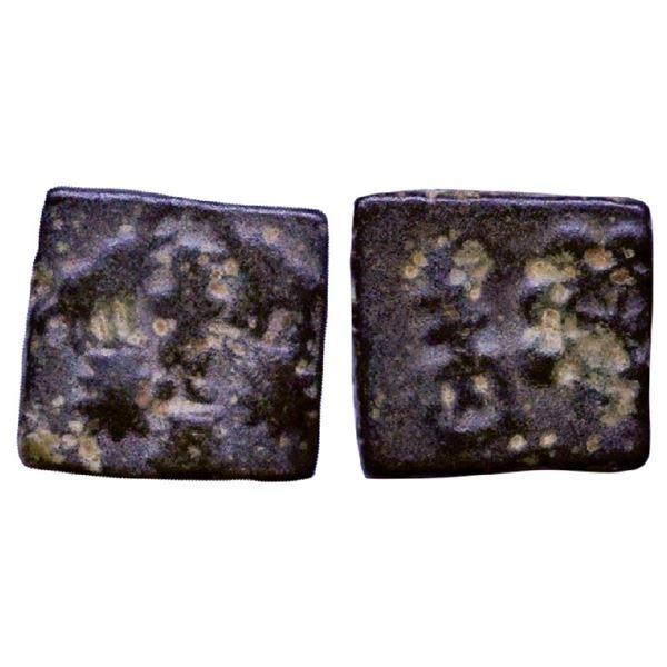 Ancient India: Pre-Satavahana, Vidarbha Region, Uninscribed, Gaj-Lakshmi type, Copper Unit, 2.09gms