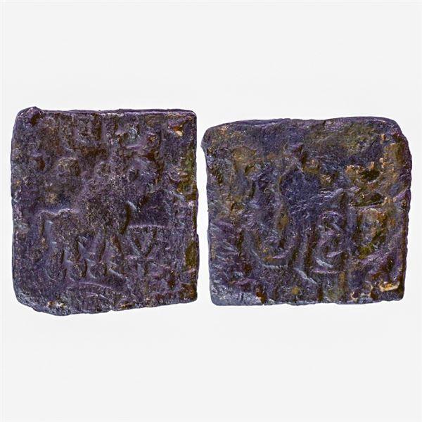 Ancient India: Pre-Satavahana, Sebaka (c. 200 BC), Pusad Area (Vidarbha Region), Copper Unit, 10.80g