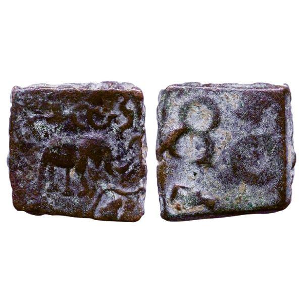 Ancient India: Pre-Satavahana, Kukutakhada (c. 200 BC), Vidarbha Region, Copper Unit, 3.77gms