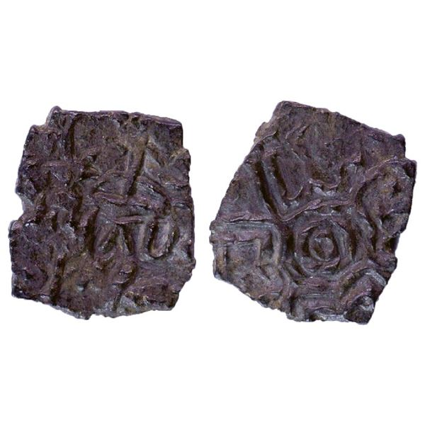 Ancient India: Pre-Satavahana, Samigopa (c. 200 BC), Karimnagar Region, Copper Unit, 2.35gms