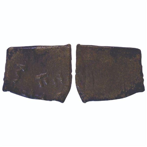Ancient India: Pre-Satavahana, Gobhadas (c. 200 BC), Karimnagar Region, Copper Alloyed, 3.08gms