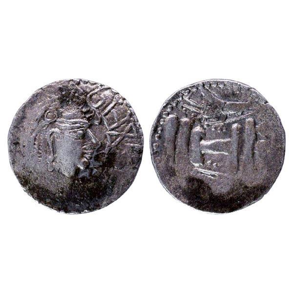 Ancient India: Huna's, Silver Drachma, 3.24gms
