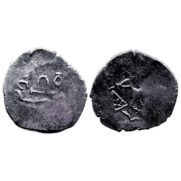 Ancient India: Tribes of Punjab, Yaudheyas (c. 200 BC), Shadana-Deer type, Copper Drachma, 4.92gms