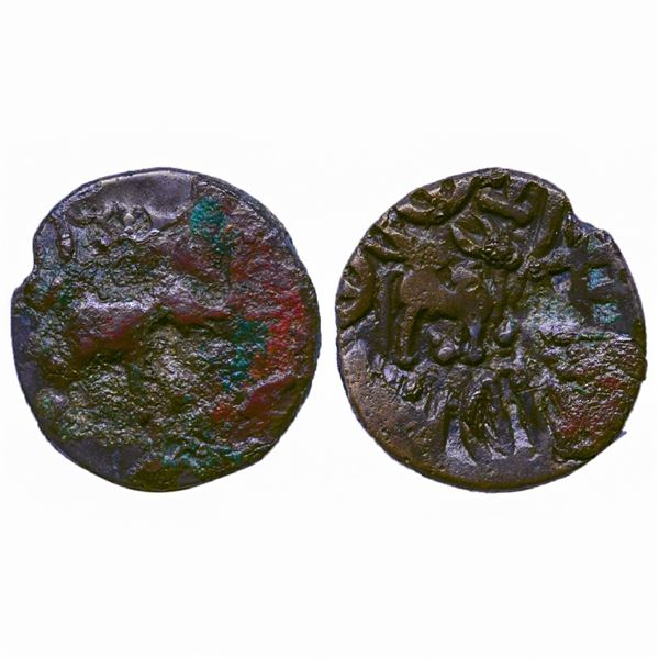 Ancient India: Tribes of Punjab, Yaudheyas (c. 200 BC), Copper Karshapana, 3.05gms