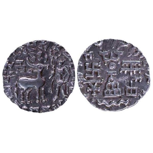 Ancient India: Kunindas, Amoghabhuti (c. 200 BC), Silver Drachma, 2.89gms