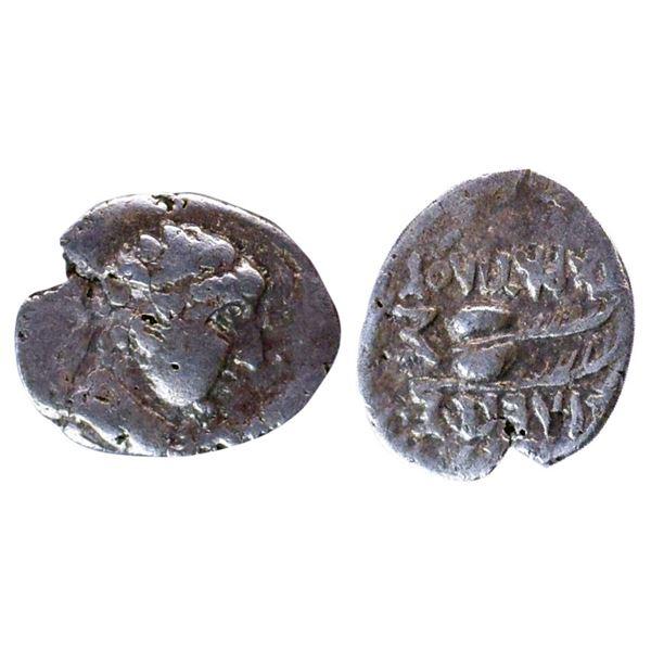 Ancient India: Indo-Greek, Eucratides, Silver Obol, 0.60gms