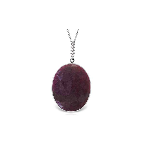 Genuine 19.58 ctw Ruby & Diamond Necklace 14KT White Gold - REF-79Y4F