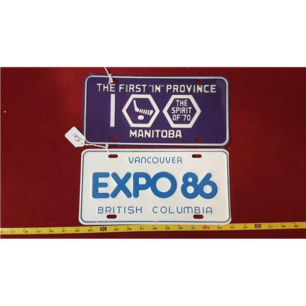 Expo 86 & Manitoba Spirit of 70 Vanity Plates