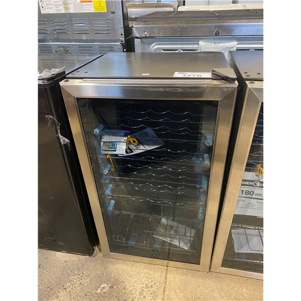 INSIGNIA WINE COOLER