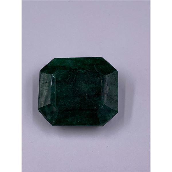 ROUGH MINERAL POLISHED QUALITY EMERALD 78.75CT - 15.75G, 25 X 28 X 13MM, BRAZIL