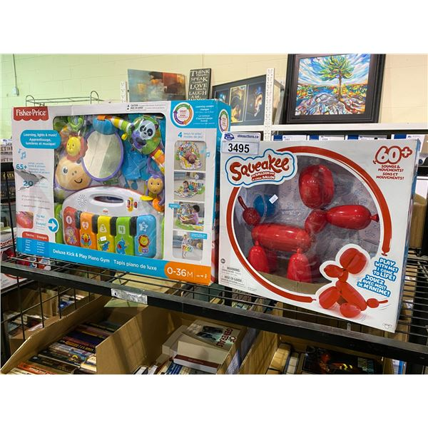 FISHER PRICE DELUXE KICK & PLAY PIANO GYM & SQUEAKEE THE BALLOON DOG