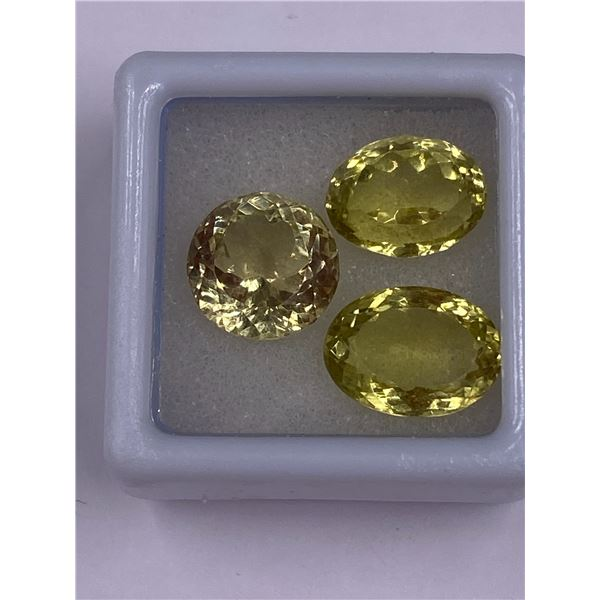 YELLOW CITRINE 13.86CT, 11 X 8 X 8MM, OVAL AND ROUND CUT, CLARITY IF, BRAZIL