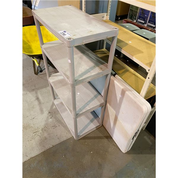 2 SHELVING UNITS & FOLD OUT TABLE