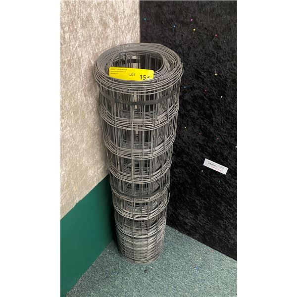 1 Roll of metal wire fencing