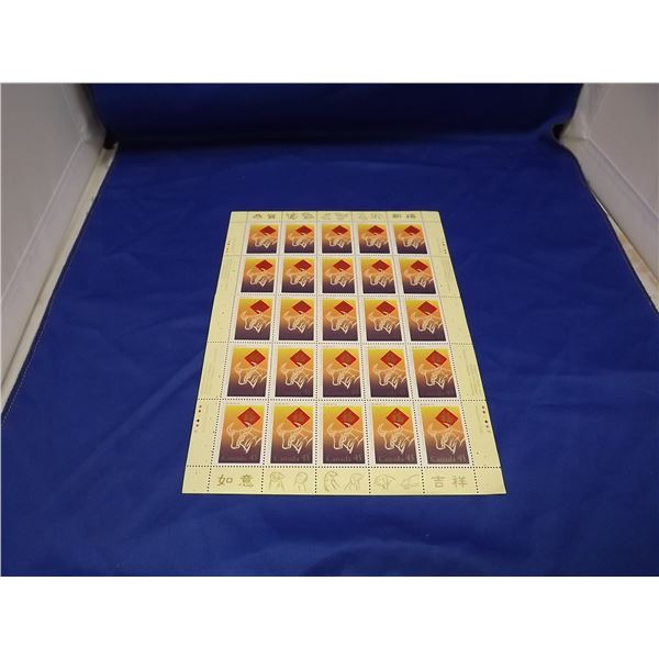 YEAR OF THE OX STAMP SHEET
