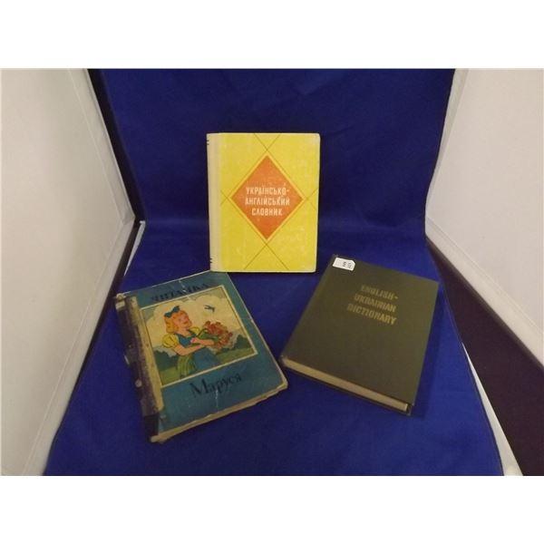 3 UKRAINIAN BOOKS