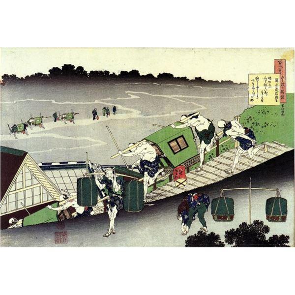 Hokusai - Unknown