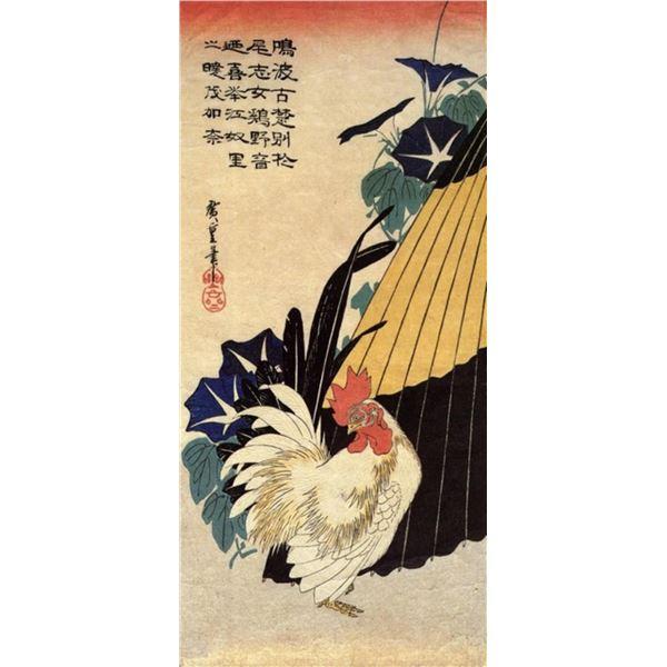 Hiroshige Cock, Umbrella and Morning Glory