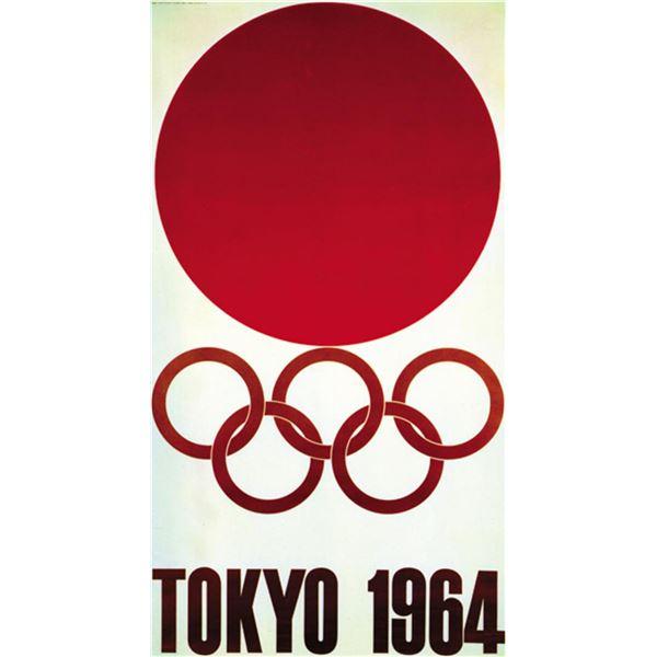 Yusaku Kamekura Tokyo 1964 Olympics
