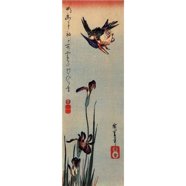 Hiroshige Kingfisher with Lilies