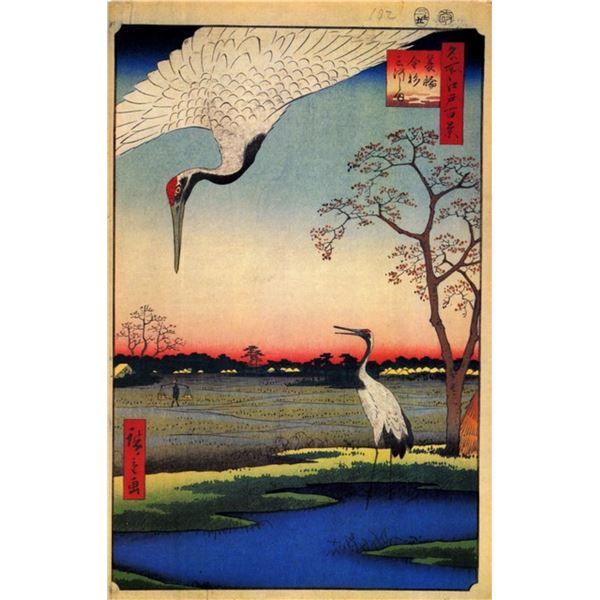 Hiroshige Mikawashima