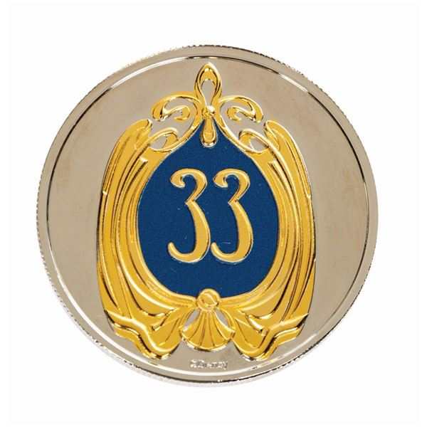 Club 33 Challenge Coin.
