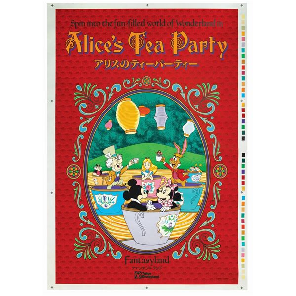 Alice's Tea Party Attraction Poster.