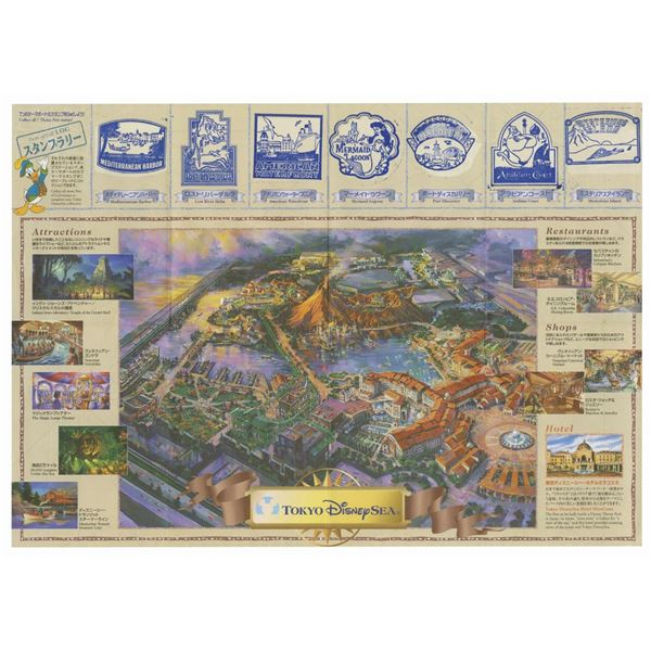 Tokyo DisneySea Pre-Opening Stamp Rally Map.