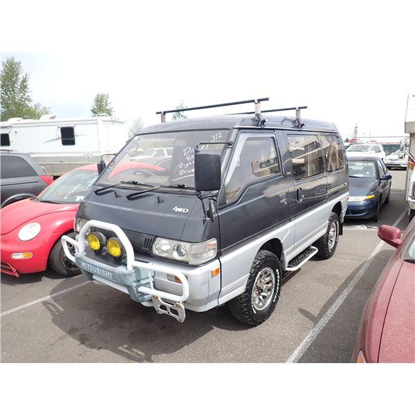 1992 Mitsubishi