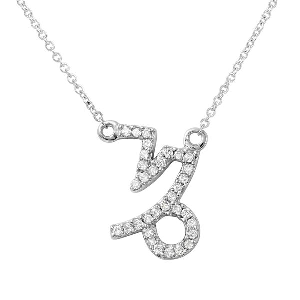 Natural 0.20 CTW Diamond Necklace 14K White Gold - REF-34T2X