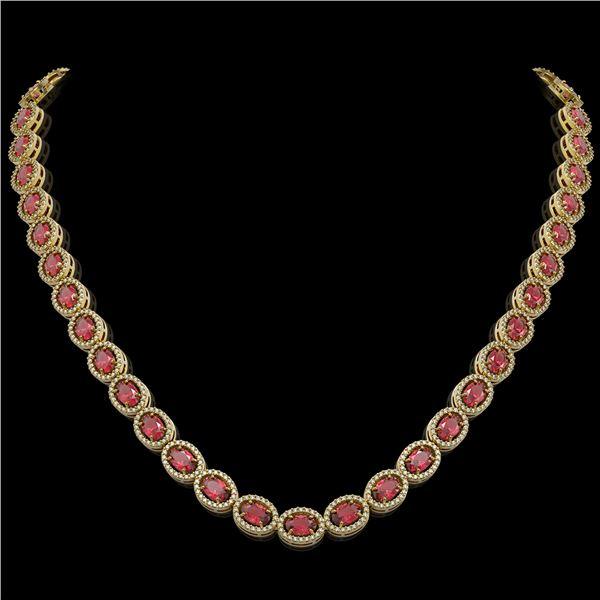 31.1 ctw Tourmaline & Diamond Micro Pave Halo Necklace 10k Yellow Gold - REF-600W2H