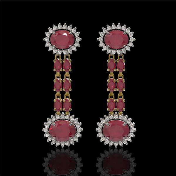 10.23 ctw Ruby & Diamond Earrings 14K Yellow Gold - REF-227A3N