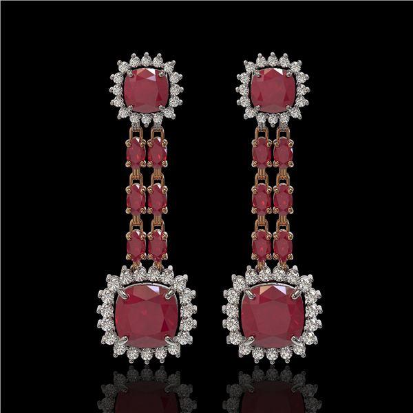 19.88 ctw Ruby & Diamond Earrings 14K Rose Gold - REF-336N4F