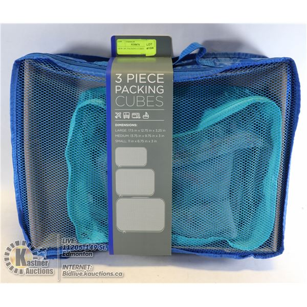 NEW 3PC PACKING CUBES