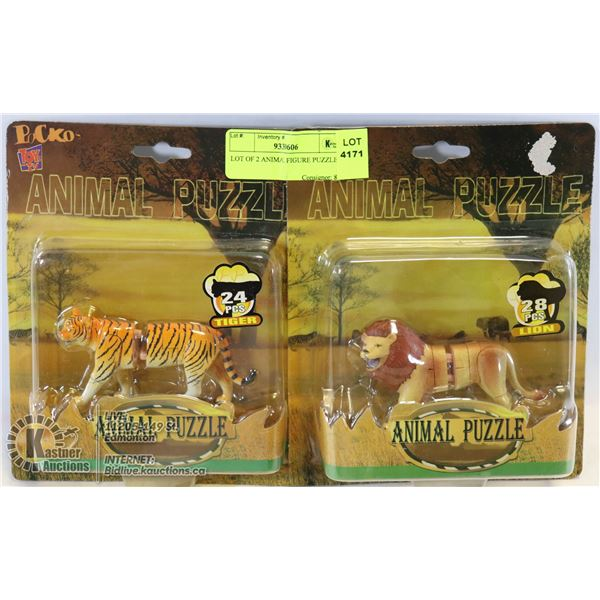 LOT OF 2 ANIMAL FIGURE PUZZLES