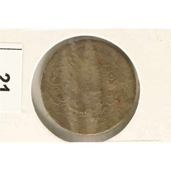 1453-1924 A.D. OTTOMAN COIN MINTED AFTER THE FINAL